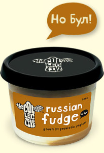 Collective Dairy, Russian Fudge, yoghurt, fudge, dairy
